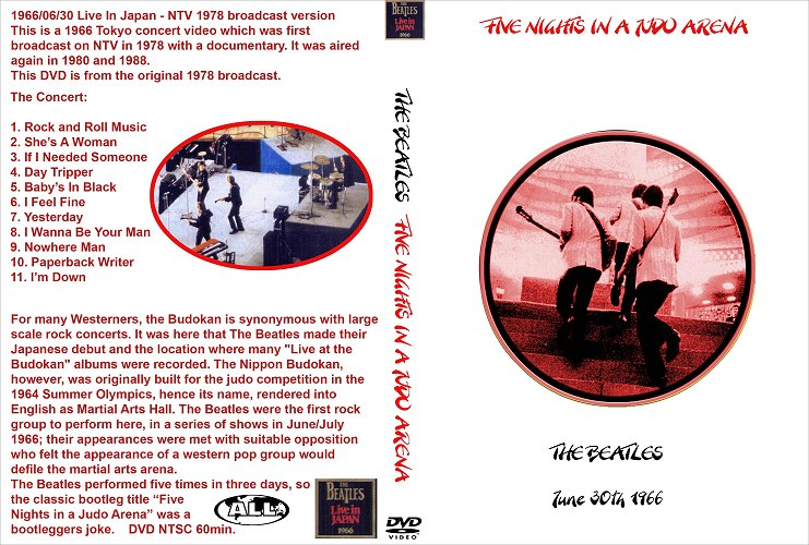 HIWAX Productions - DVD